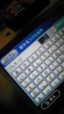 DVC00304binn_20091105223724.jpg