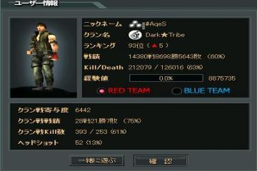 123_convert_20100116113950.jpg
