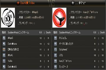 1_convert_20100103232854.jpg