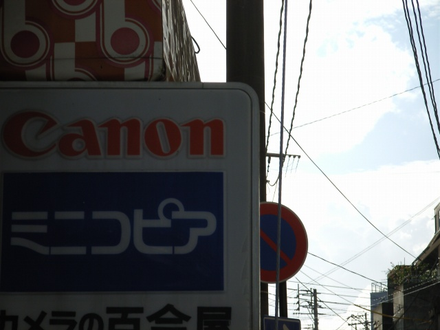 CanonPanel.jpg