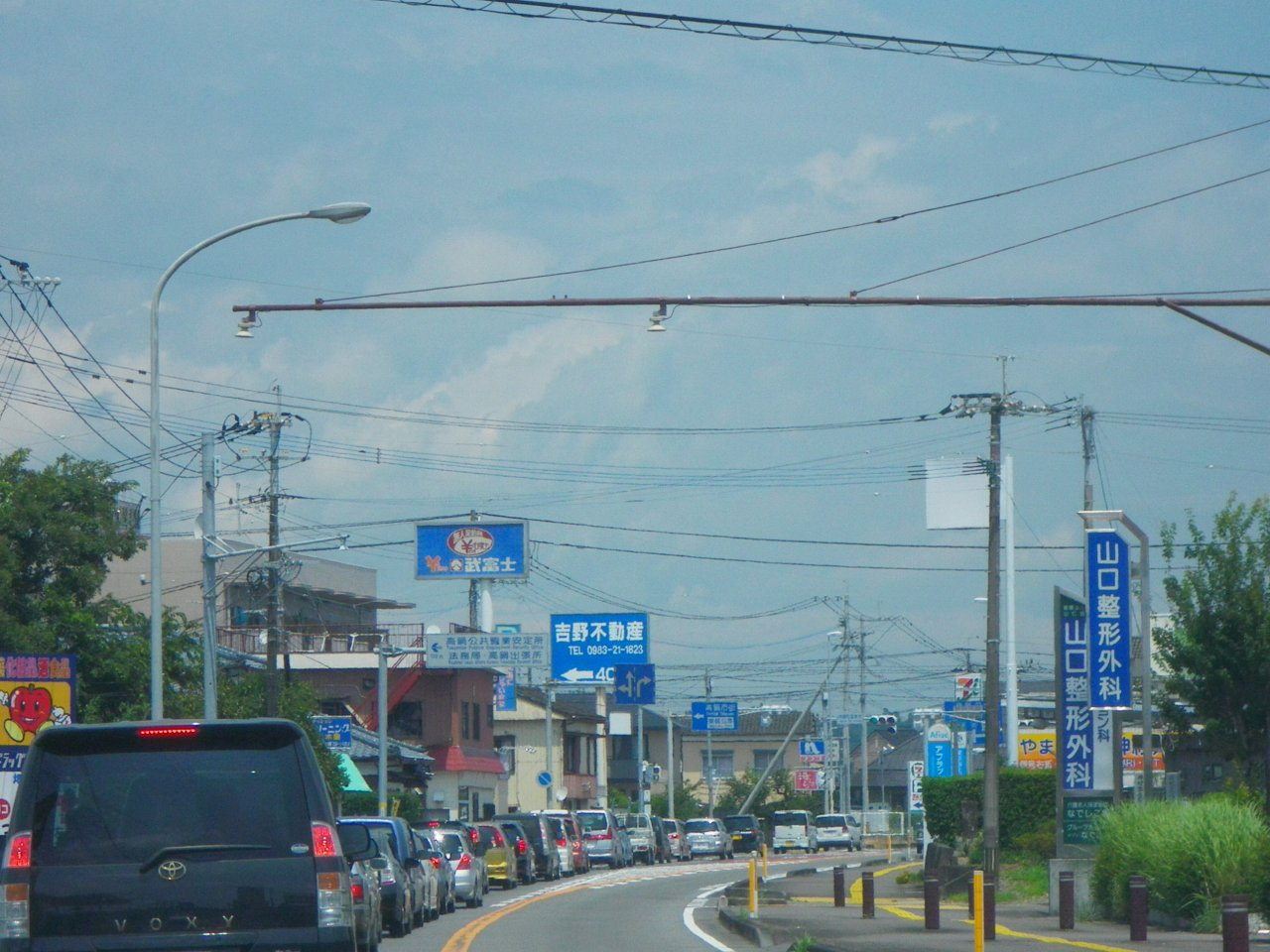 TakanabeStreet.jpg