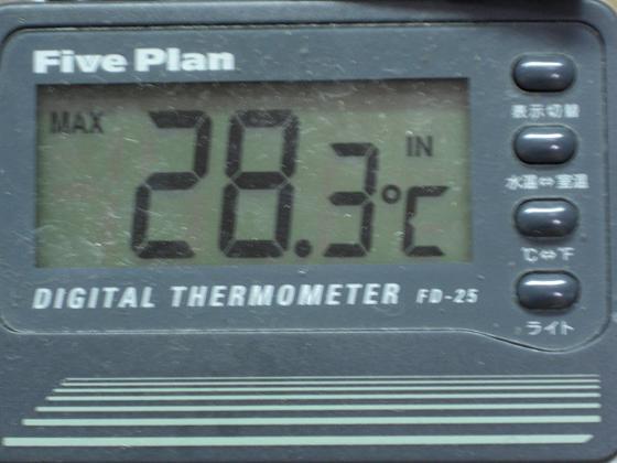 090901温度計
