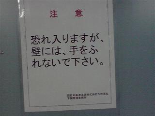 2011082614530000.jpg