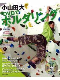 091216koyamada.png
