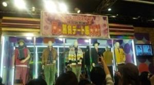 20110918大阪マネキン5