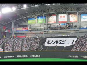 111029札幌ドームCS