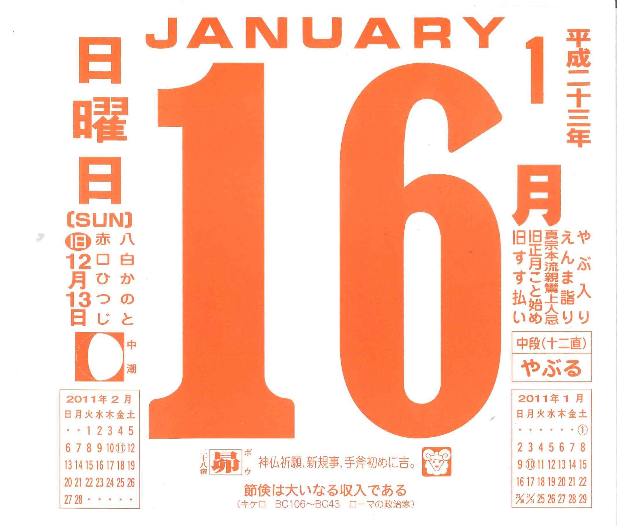 20110116213901103_0001.jpg