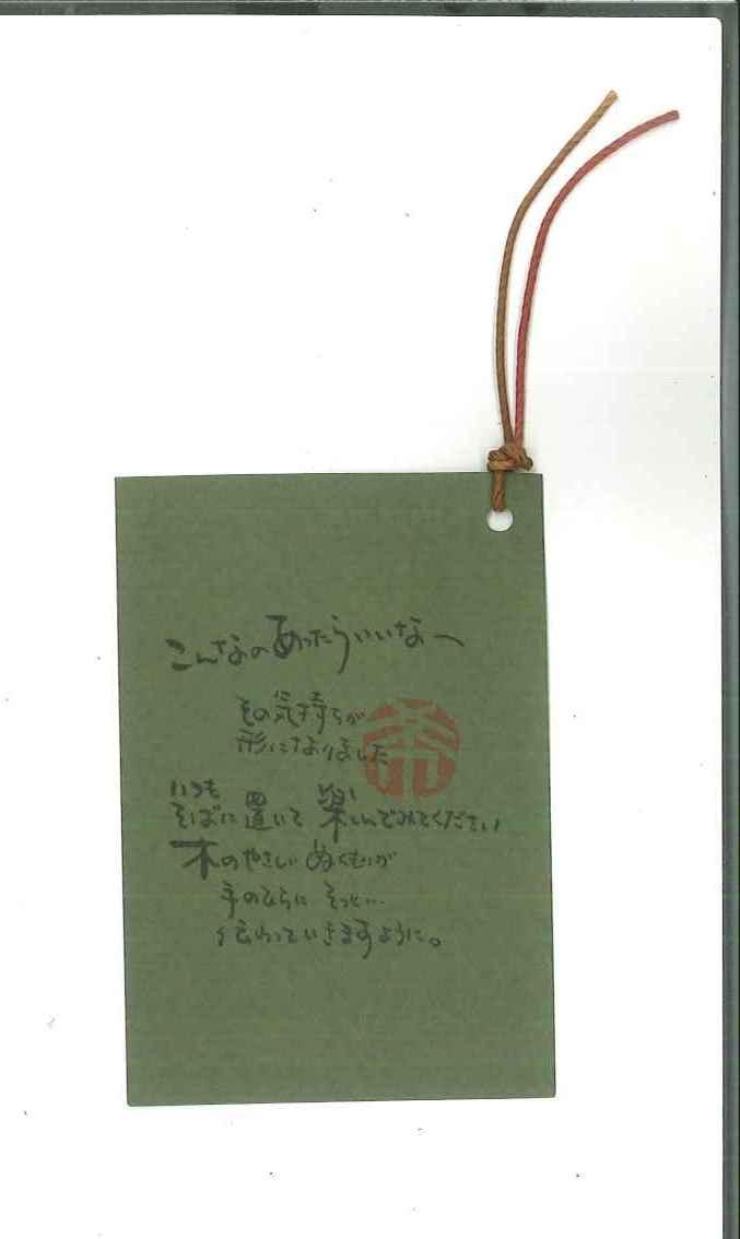 20110806131949097_0001.jpg