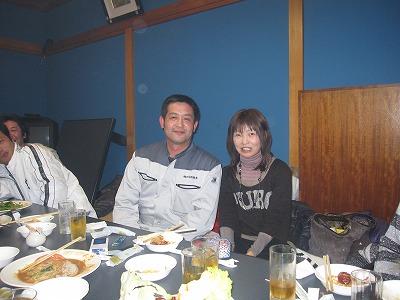 2009忘年会 004
