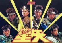 スーパーミュージカル「聖闘士星矢」 公演スタート