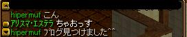 RedStone 10.03.03[02]