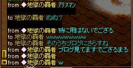 RedStone 10.03.02[05]