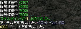 RedStone 10.08.23[20]