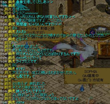 RedStone 10.08.23[12]