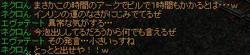 RedStone 10.08.28[04]