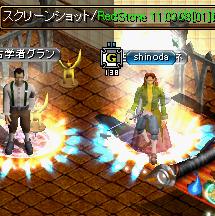 shinodaさん