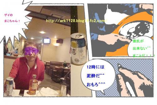邨・・44逵・縺ヲ縺後″1)+・コ・具セ滂スー1_convert_20100727114348