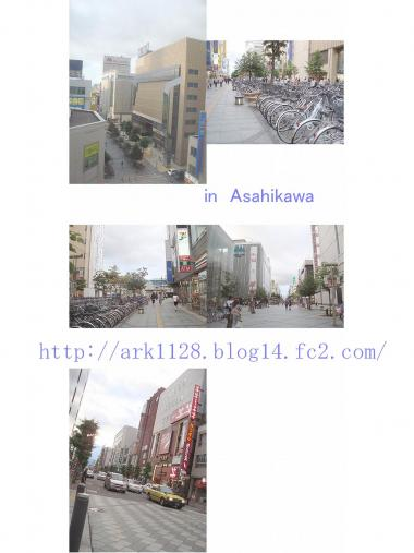 邨・・逵・・コ・具セ滂スー1_convert_20100727114428