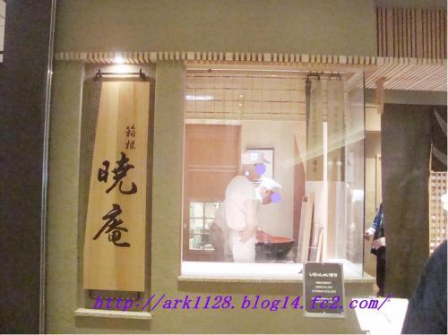 DSC00138+・コ・具セ滂スー1(縺ヲ縺後″1)_convert_20101028151926