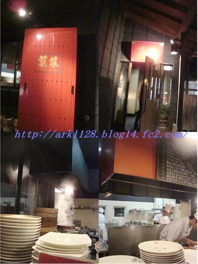 邨・・98逵・・コ・具セ滂スー1_convert_20101115122008