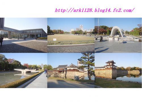 邨・・12逵・・コ・具セ滂スー1_convert_20101123104721