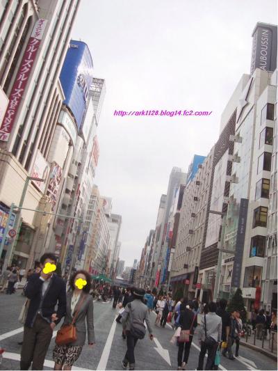 DSC01519+・コ・具セ滂スー1(縺ヲ縺後″1)_convert_20110529132722