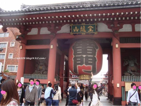 DSC01557+・コ・具セ滂スー1(縺ヲ縺後″1)_convert_20110613084555