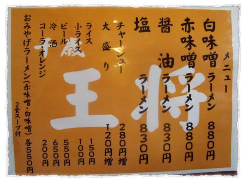 DSC02123+・コ・具セ滂スー1_convert_20110727085918