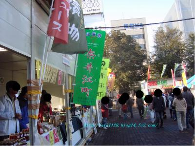 DSC02605(縺ヲ縺後″1)+・コ・具セ滂スー1_convert_20111005161220