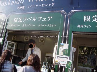 DSC02598(縺ヲ縺後″1)+・コ・具セ滂スー1_convert_20111005161030