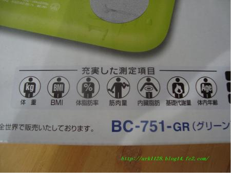 DSC02662+・コ・具セ滂スー1_convert_20111007112510