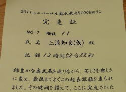 20110610002.jpg