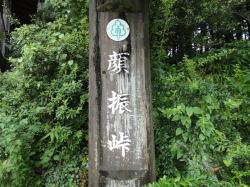 20110803004.jpg