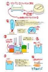 oyu_06.jpg