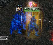 青い武道ですね