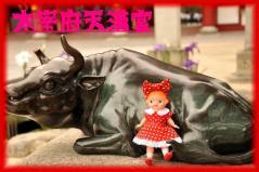 大宰府牛ミーコ
