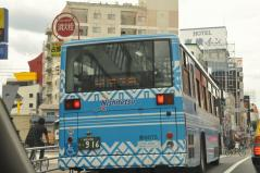 0709 バス