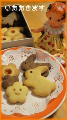 86クッキーみーこいただきます