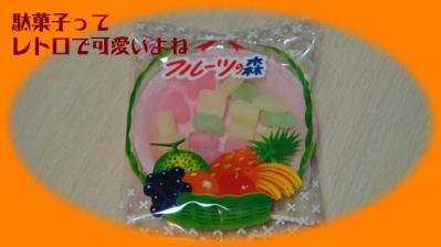 817レトロ駄菓子