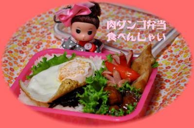 825 肉ダンゴ弁当