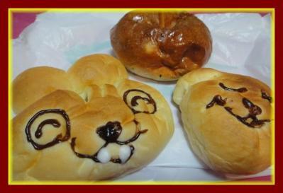 093りすパン