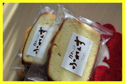 099レモンケーキ