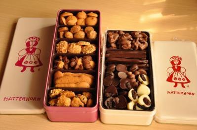 926 マッターホーン チョコとクッキー