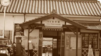 吉井町 吉井駅前セピア