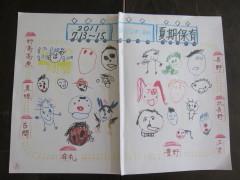 2011_07_12b.jpg