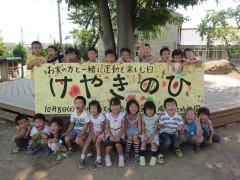 2011_09_14d.jpg