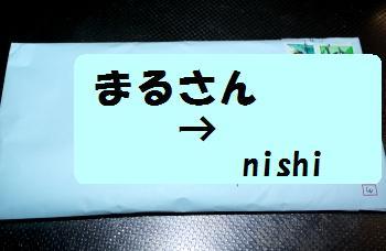 コピー ~ IMG_9807-2
