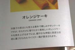 コピー ~ IMG_0261