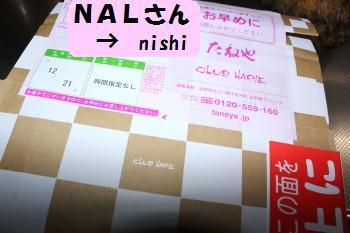 コピー ~ IMG_0246