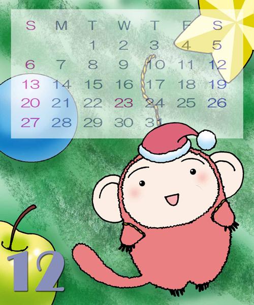 ポケ・ポケ12月カレンダー